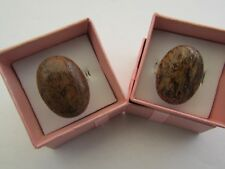 1 x BROWN SCRIPT STONE ADJUSTABLE RING. (25mm x 18mm :- Choice of 2) (27)
