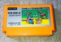 Mario Brothers ( Mario Bros.)- Nintendo Famicom NES - NTSC JAP - Cartouche Seule