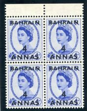 Bahrain 1953 QEII 4a on 4d ultramarine block superb MNH. SG 86. Sc 87.