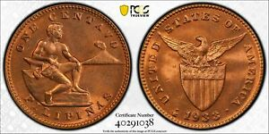 Philippines 1933 M Centavo Eagle animal PCGS MS66RD rare in red and grade PC1054