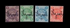 *Replica* of Lion 1868 - 1870 Bagheri Issue - set of Yek-Sad Adad