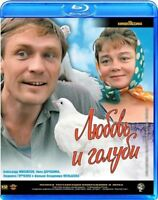 *NEW* Love and Pigeons (Любовь и голуби, 1985) (Blu-ray, Remastered) Russian