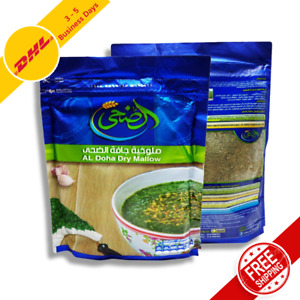 100% Natural Organic Egyptian Dried Molokhia Mulukhiyah Molocheya Soup 100g Bag