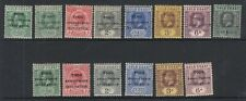 Togo  Selection 14 stamps - mounted mint