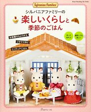 Sylvanian Families Calico Critters Heartwarming Series DIY Craft & Projects Book