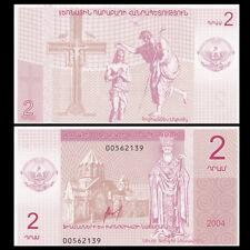 Nagorno Karabakh, 2 Drahms, 2004, P-1, UNC > Jesus Christ