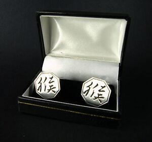 Chinese Zodiac Year of the Monkey Cufflinks Boxed Cuff Links Pewter FREE UK POST