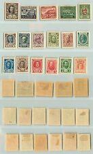 Russia, 1913, SC 88-104, mint. f3398