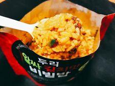 Easy Cook Korean Food Kimchi Taste Bibimbap Asian Food Just Pour Hot Water