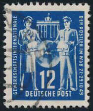 DDR 1949, MiNr. 243 IV, gestempelt, Kurzbefund Paul, Mi. 200,-