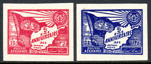 Afghanistan 425-426 Imperfection MNH les Nations Unies,9th Anniv. Drapeau, Map ,