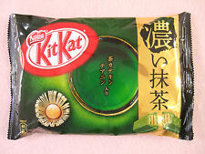 KitKat Rich Green Tea 11 Mini Bars Koi Matcha Chocolates New Japanese Kit Kat