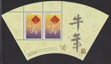 1997 Canada SC# 1630ai Year of the Ox with Hong Kong over - S. S. Lot# 79 M-NH