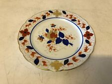 Antique Porcelain Imari Style Multicolored Floral Decorated English Plate