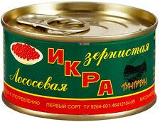 Russian Genuine Red Salmon Caviar Best quality total 140 gr./ 4.94 oz