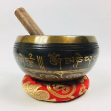 "5 1/2"" (Throat Chakra) Tibetan Buddhist Brass Singing Healing Bowl - 910g ॐ"