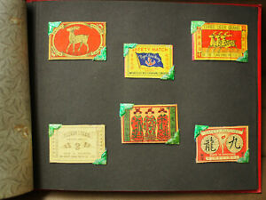 Old Matchbox Label Collection British Chinese Sweden Italy Etc Mounted in Album