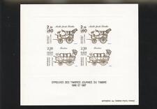 FRANCE 1986 & 1987 STAMP DAY IMPERFORATE PRESENTATION CARD