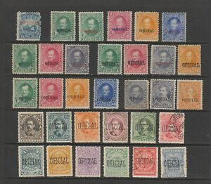 Costa Rica, 1883-1892 Officials , unused or used , 32 stamps