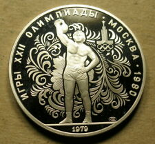 Russia 1979 Silver Proof 10 Roubles