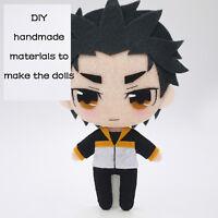 Anime Re:Zero Subaru DIY Hanging Plush Doll Toy Keychain Bag Cosplay#SX-115