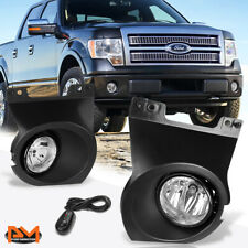 For 09-14 Ford F-150 Pickup Clear Lens Front Bumper Fog Light/Lampp+Switch Pair