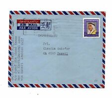 """KUWAIT SAUDI Cover From """" Neutral Zone"""" to Claudia SHEFER GERMANY LOT ( KUW 01)"""