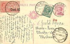 1267 - Regno - 60 cent espresso (varietà) su intero postale C 49, 1923