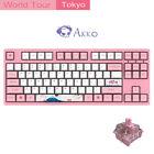 Akko 87-Key World Tour Tokyo Wired Mechanical Gaming Keyboard Pink Programmable