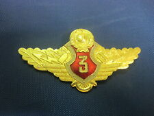 Pin Badge. Military. Soviet  Army. USSR. Russia.