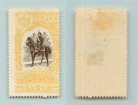 Romania 1906 SC 205 mint. f9709