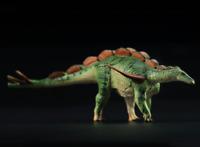 Vitae Wuerhosaurus Stegosaurus Dinosaur Figure Animal Model Toy Collector Gift