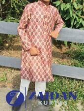 Boys Kurta pajama shalwar set