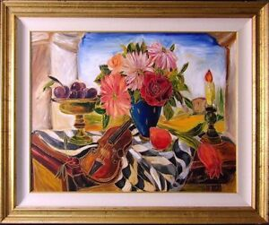 "Maya Eventov ""Afternoon Serenade"" Original Acrylic on Canvas, H.Signed"