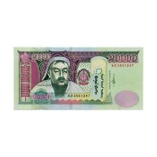 MONGOLIA   10000 TUGRIK  2009  Prefix AH  P 69b  Uncirculated Banknotes