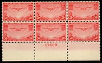 C22 Wide bottom Plate Block of 6 Mint, o.g.,Never Hinged