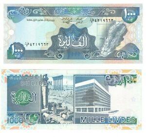 1988 Lebanon 1000 Lira Livres Banknote UNC Rare Date PCLB100a