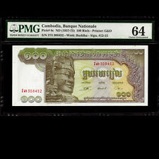 Banque Nationale Cambodia 100 Riels ND ( 1957 - 1975 ) PMG 64 Choice UNC P-8c