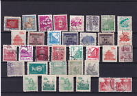 asia  china  japan stamps  ref r13981