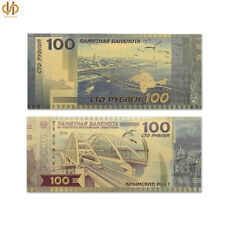 2018 World Cup Russia Nice Color Banknotes 100 Roubles Banknote Paper Money Note