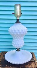 White Milk Glass Hobnail Vanity Table Lamp - Shabby Chic Country Cottage