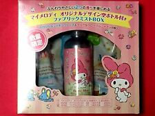 MY MELODY  Fabric mistBOX Two of the smell of mist Empty bottle of the original