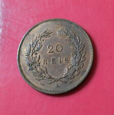 PORTUGAL, 20 REIS 1892 A - CARLOS I, Rare Low Mintage (A - Paris)         [M#16]