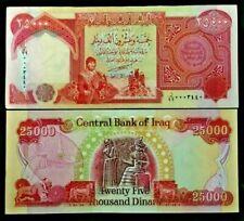 IRAQ 25000 25,000 P-96 2003 IRAQI DINARS # 99 REPLACEMENT KURD BABYLON KING NOTE