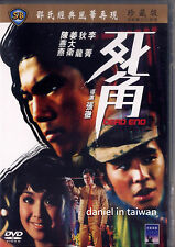 Shaw Brothers: Dead End (1969) CELESTIAL TAIWAN DVD ENGLISH SUB