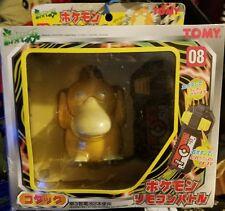 Pokemon Japanese Psyduck Figure