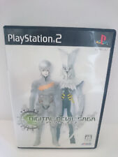 Digital Devil Saga - Sony PlayStation 2 [NTSC-J] - Complete