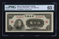 1945 CHINA Central Bank of China 5000 Yuan Pick# 306 PMG 65 EPQ Gem UNC