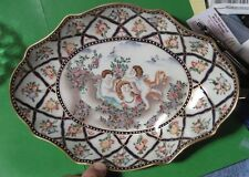 "Dominie's Collection Hand Painted 11"" x 8"" Decorative Display Bowl Gold Trim Be"