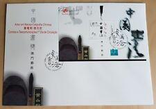 2000 Macau Art Chinese Calligraphy S/S FDC 澳门中国书法(小型张)首日封 (S/N 0014841)
